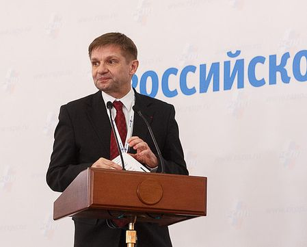 Annual Congress of Russian Union of Industrialists and Entrepreneurs