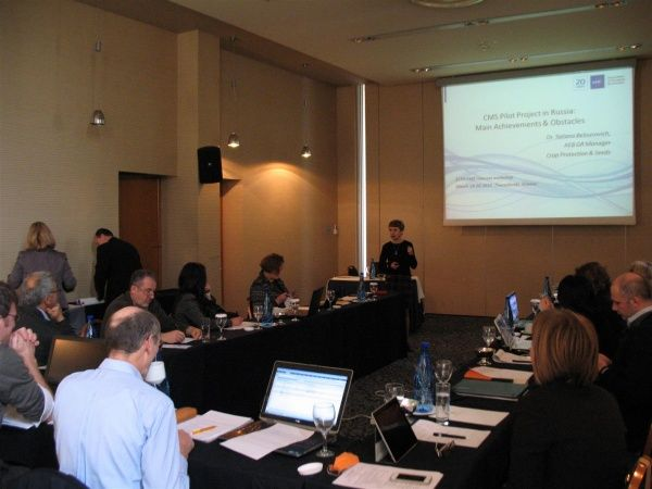 Containers Management Scheme Internal Workshop for Pilot Projects Coordinators